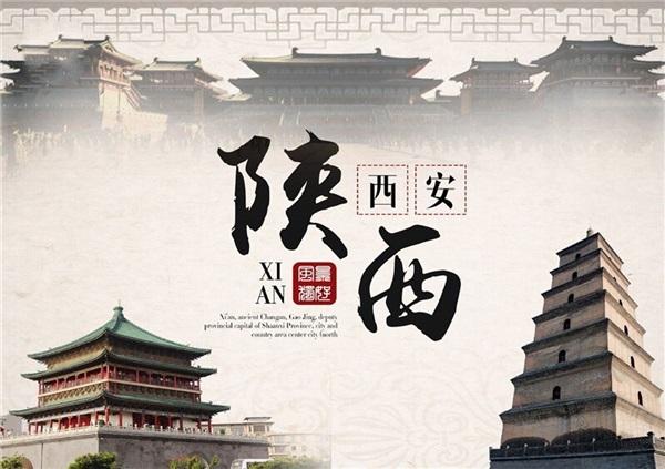 西安城墙兵马俑永兴坊西安博物院汉城湖 双飞四日