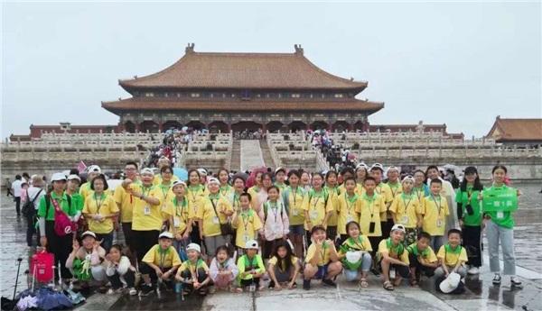 2019年少年行夏令营--北京营