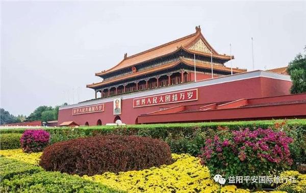 北京+北戴河亲子单高单卧七日游