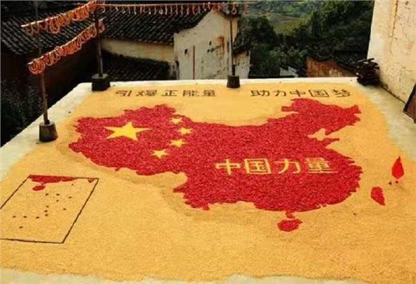 黄山、婺源篁岭、景德镇大型空调旅游专列五日游