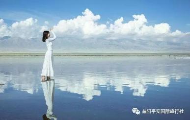 兰州、青海湖、茶卡盐湖、张掖丹霞双飞单动单卧6日游
