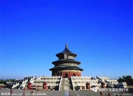 北京单卧单飞纯玩六日游