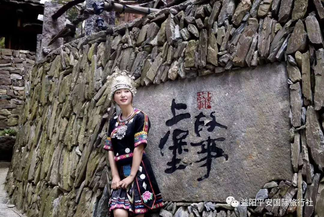 邵阳绥宁黄桑自然保护区、上堡古国、大园古苗寨汽车2日
