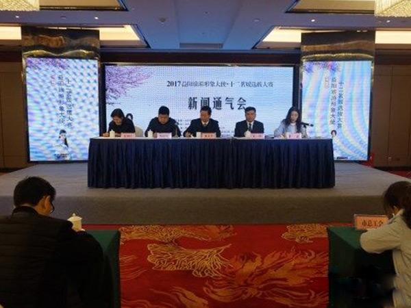 """万博manbetx亚洲官网获评""""中国最美乡村旅游目的地"""""""